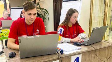 Региональный чемпионат по профессиональному мастерству «Молодые профессионалы» (WorldSkills Russia-2021)