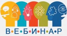 Психолого-педагогическое сопровождение инвалидов и лиц с ОВЗ в системе СПО