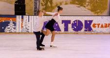 Молодежное ледовое шоу