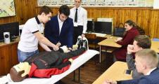 День студента в ГБПОУ СРСК