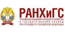 Технологии организации взаимодействия с работодателями: московский опыт