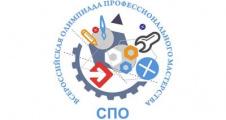 Информация о региональном этапе олимпиады по профильному направлению 08.00.00 Техника и технологии строительства
