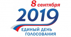 Выборы-2019!