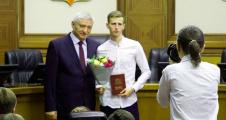 Именная стипендия администрации Ставрополя