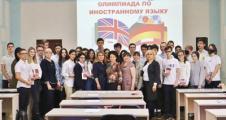 "Итоги олимпиады ""Полиглот"""