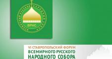 Традиции Кавказа – дела людей доброй воли